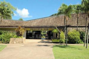 Entrance to Honolulu Zoo at Kapiolani Park