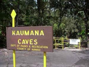 Kaumana Caves Marker