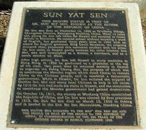 Sun Yat-Sen Memorial Park, Maui