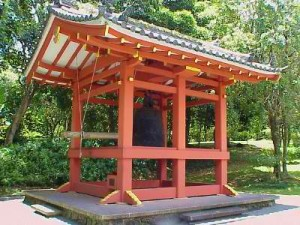 Byodo-In Temple - Oahu - Bell House