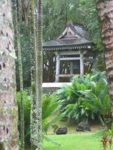 Nani Mau Gardens