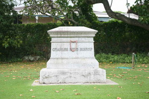 Royal Mausoleum Of Hawaii - Charles Reed Bishop Monument