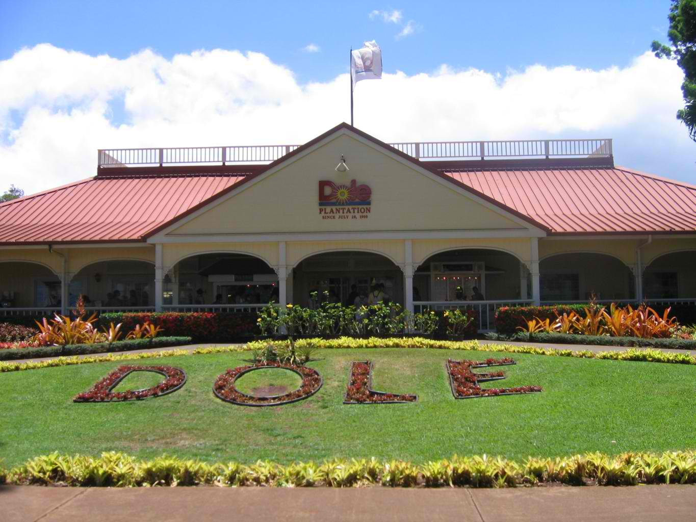 Dole Plantation One Of The Most Popular Attractions In Oahu Hawaii Only In Hawaii