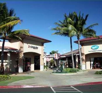Kukui Grove Center - Kauai, Hawaii