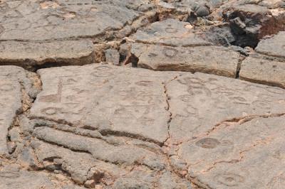 Waikoloa Petroglyph Preserve - Big Island, Hawaii