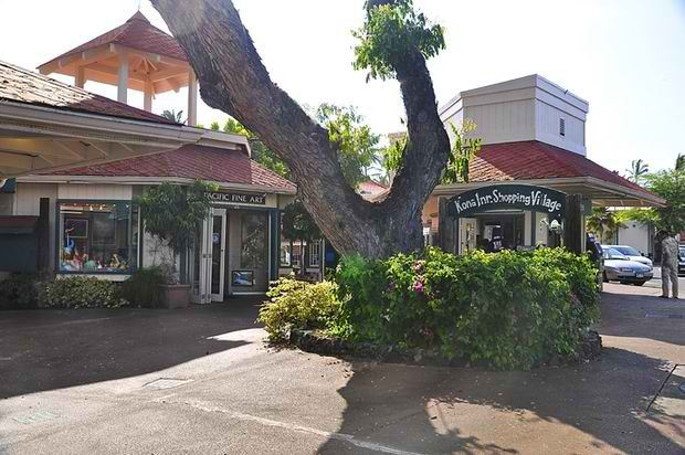 Kona Inn Shopping Village - Big Island, Hawaii