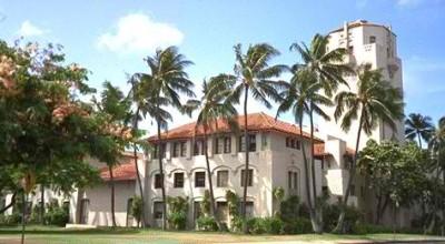 Honolulu Hale - Honolulu, Hawaii