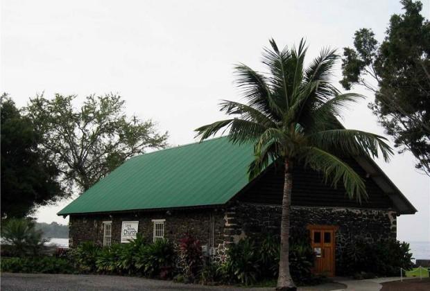 Hale Halawai o Holuloa - Kona, Hawaii