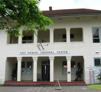 East Hawaii Cultural Center - Hilo, Hawaii