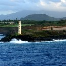 Ninini Point Lighthouse - Kauai, Hawaii