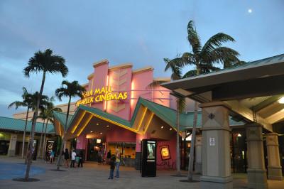 Maui Mall - Kahului, Maui, Hawaii