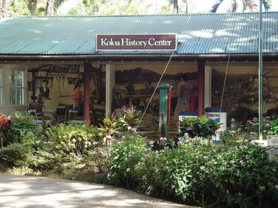 Koloa History Center - Kauai, Hawaii