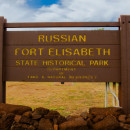 Russian Fort Elizabeth - Waimea Hawaii