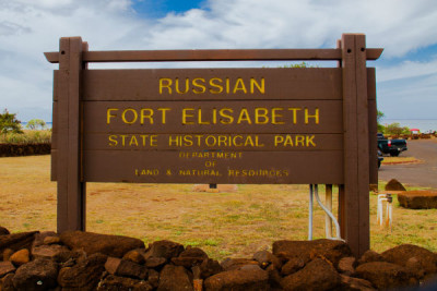 Russian Fort Elizabeth - Waimea Hawaii