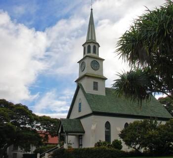 Kaahumanu Church - Maui, Hawaii