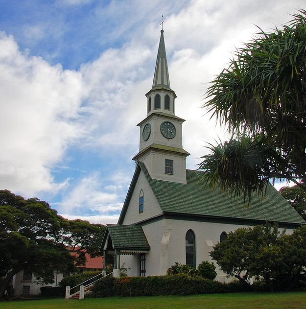 Kaahumanu Church - Maui, Hawaii