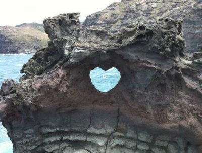 Heart-Shaped Hole on Rock near Nakalele Blowhole