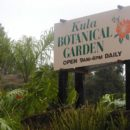 Kula Botanical Garden Maui Hawaii